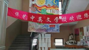 Benvenuto - scuola cinese