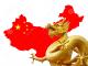 Le mappe dell'espansionismo cinese
