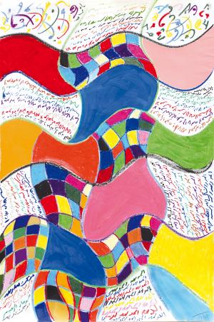 Disegno di Tahar Ben Jelloun