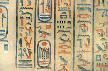 Alla scoperta dei numeri egizi