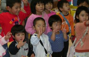 giappone bambini