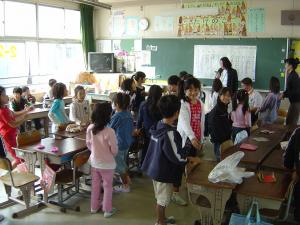 classe scuola giappone