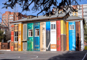 00-book-house-in-perm-russia-28-09-13
