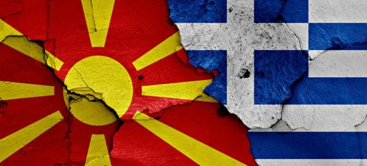 siti di incontri online macedone