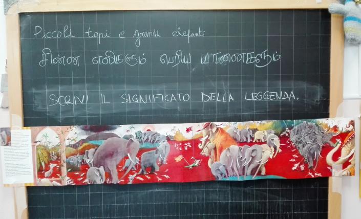 topi elefanti tamil