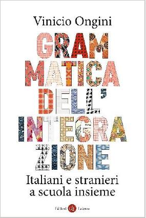 Vinicio Ongini_Grammatica integrazione