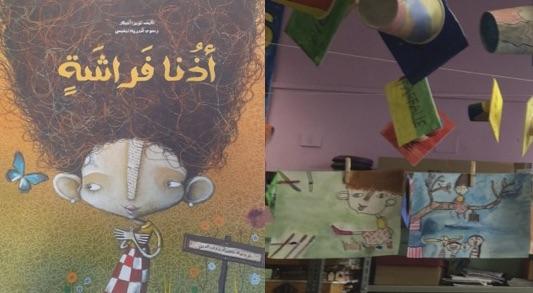 Sordella biblioteca arabo